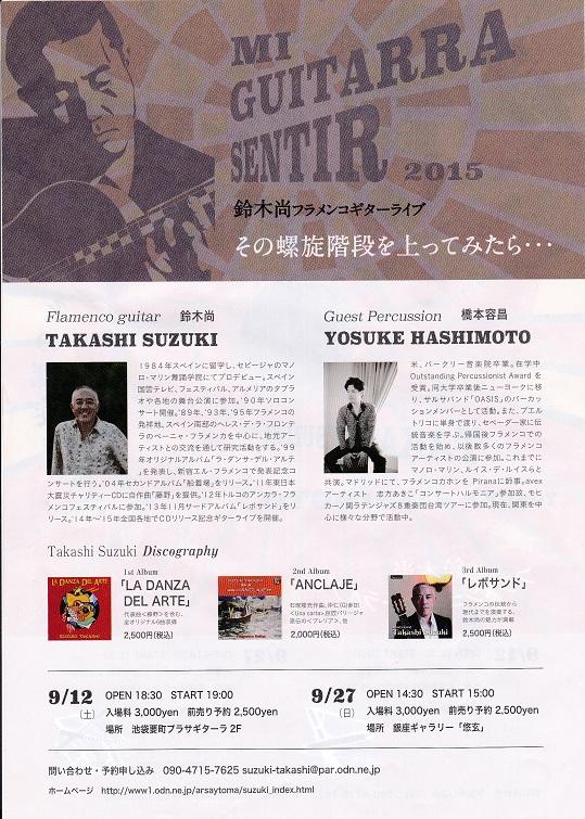 suzuki012.jpg