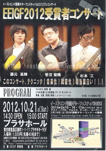 20121021.JPG